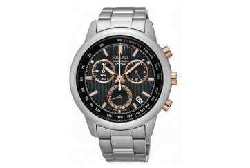 SEIKO 100m Chronograph Gents Watch SSB215P1